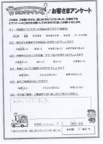 伊勢崎市にて 遺品整理