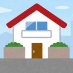 高齢者施設へ入居 実家(家)の処分 流動性確保