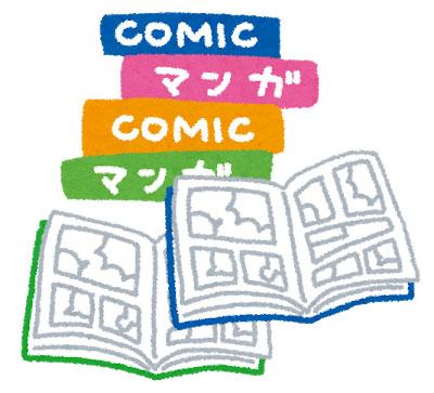 伊勢崎市 大量の書籍・雑誌類の処分に伴うお片付け