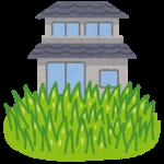 最近の事例傾向 草刈り 庭木手入れ編