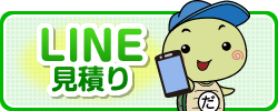 side-bnr-line